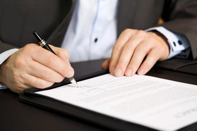 Read more about the article Как получить свидетельство о государственной регистрации