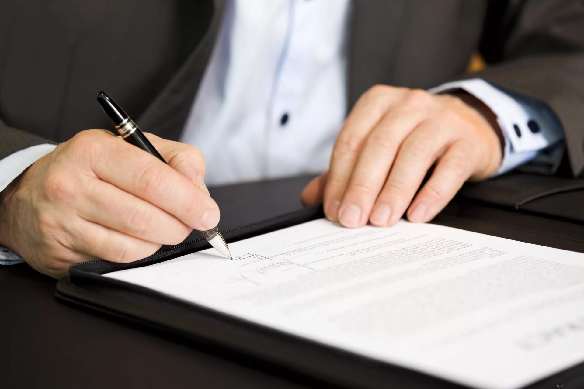 You are currently viewing Как получить свидетельство о государственной регистрации